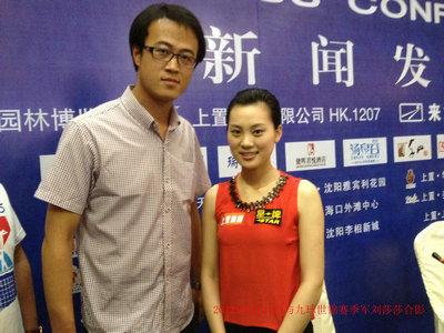 2012年6月21日与九球世锦赛季军刘莎莎合影